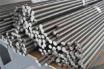 AS (Round Bar) Stainless Steel